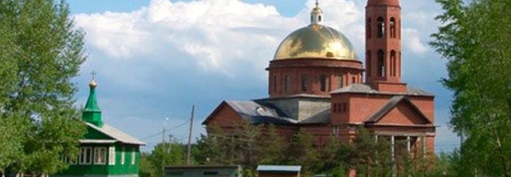 Храм Воскресения Христова, Храм Кирилла и Мефодия