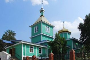 Собор Сергия Радонежского